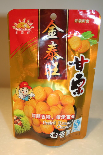 2011-02-06 - Golden Tang - Peeled Roasted Chestnut - 01- Packet