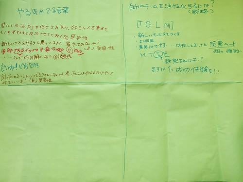 2011-01-31 13-32-19