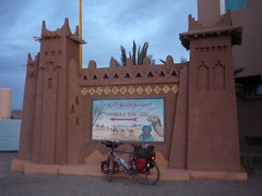 Maroc J5-001