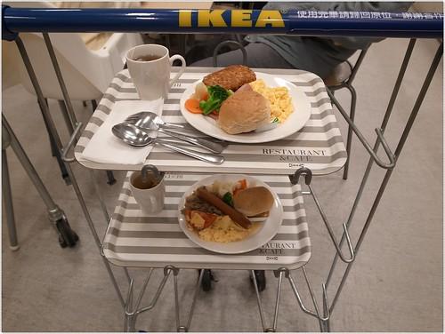 IKEA 超值早餐