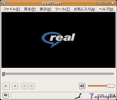 screenshot-realplayer
