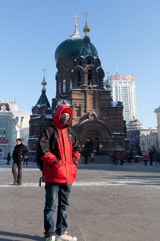 Holiday to Harbin