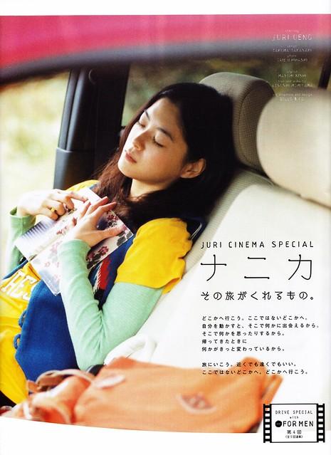 Hanako No.990 ナニカ 01