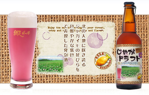 abashiri-pink-potato