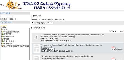 repository.dwc.doshisha.ac.jp