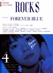 ROCKS vol.4-cover