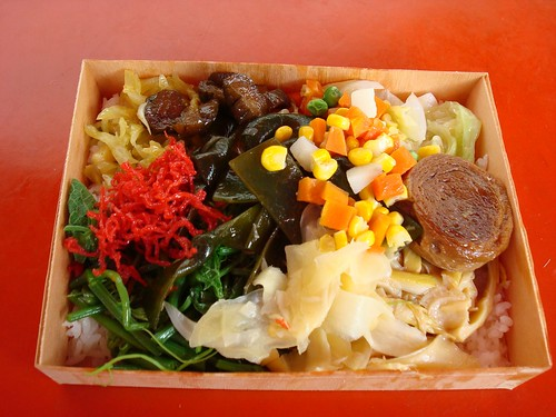 Fenqihu (奮起湖) train lunch box served in a bamboo box.