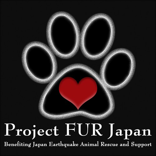 ProjectFURJapanV2 Sign