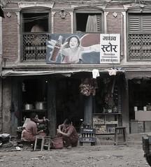 pubblicità - publicity (Kathmandu - Nepal) (nepalbaba) Tags: street nepal fab women strada donne kathmandu publicity 2008 pubblicità abigfave concordians allegrisinasceosidiventa virgiliocompany renatatmexnepalbaba