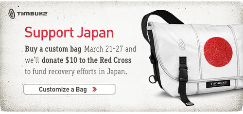 Timbuk2 Japan Relief
