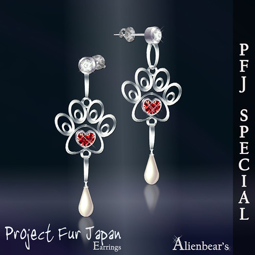 PFJ Earrings