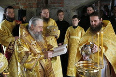 84. The Laying of the Foundation Stone of the Church of Saints Cyril and Methodius / Закладка храма святых Мефодия и Кирилла 09.10.2016