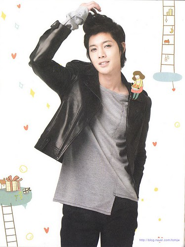 Kim Hyun Joong The Face Shop Notebook Scans