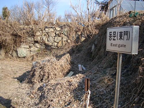 Seosaengpo Waeseong