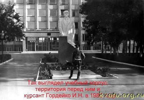 Калининград-9 ©  kudinov_dm
