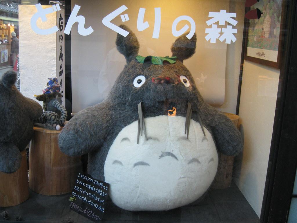 IMG 9981 mega-Totoro!