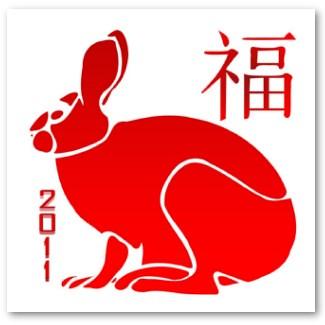 Happy Chinese New Year 2011!