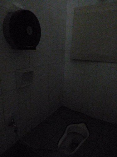 5. Ladies toilet in the dark