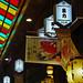 At Nishiki market ...