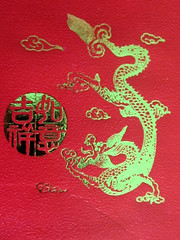 Chinese Red Envelope Design: Dragon (shaire productions) Tags: red art illustration ink print asian gold golden design artwork graphics asia graphic image traditional chinese arts chinesenewyear luck lucky printed lunarnewyear envelopes imagery inked redenvelope luckyredenvelope chineseredenvelope