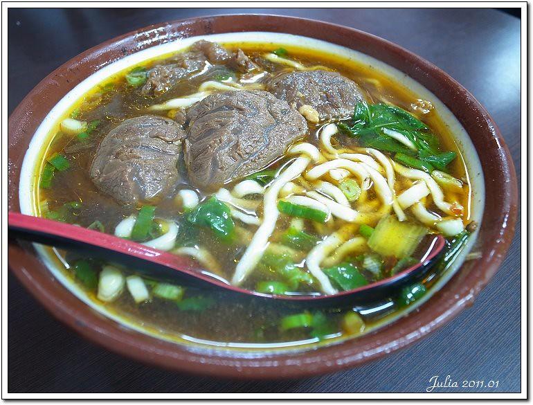 志明牛肉麵 (3)