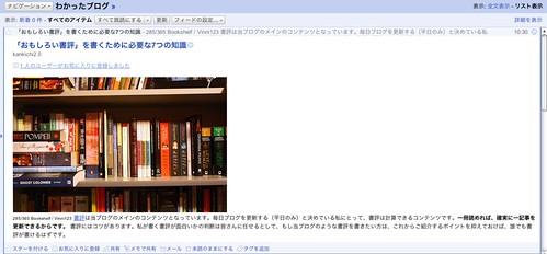@kankichiさん記事1