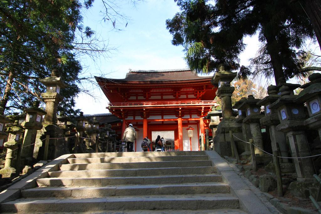 Nara Guide (28)
