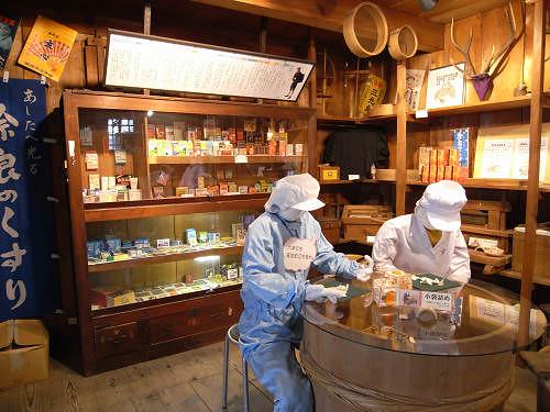 レトロ薬のパッケージが楽しい『くすり資料館』@高取町