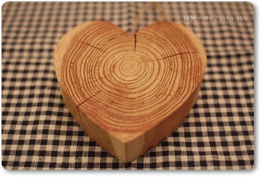 20110313_Heart_0004 f