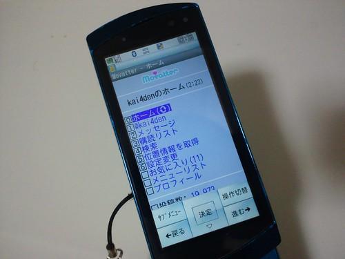 DSC_0875