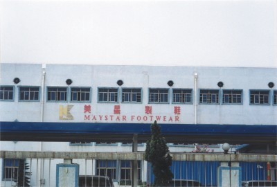 Maystar footwear factory where Timberland shoes are made