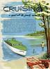 Lone Star Cruise Master Boat 1956 (FAIRFIELDFAMILY) Tags: cruise lake jason art classic water star boat fishing skiing antique ad advertisement master taylor boating lone catalog brochure lonestar advertisment starliner vintag cruisemaster