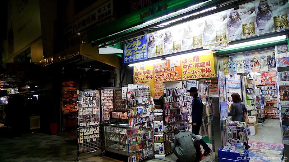 post earthquake tokyo