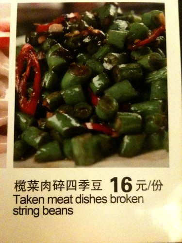 Taken meat dishes broken string beans