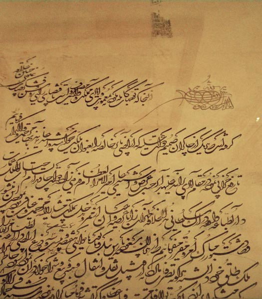 Beautiful Handwriting Kombizz Tags Architecture Persian Iran Collection Letter Calligraphy Tehran