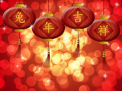 Happy Lunar New Year 2011 Chinese Lanterns (David Gn Photography) Tags: new red usa holiday rabbit bunny motif sparkles illustration oregon festive season portland stars asian happy lights spring glow graphic bokeh drawing good background text year stock chinese blurred celebration card luck lanterns pdx symbols greeting lunar invitations wealth tassel prosperity defocused 2011 auspicious microstock davidgnphotography