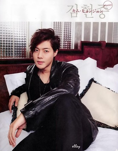 Kim Hyun Joong Acteur Japanese Magazine Mar 2011 Issue No. 22