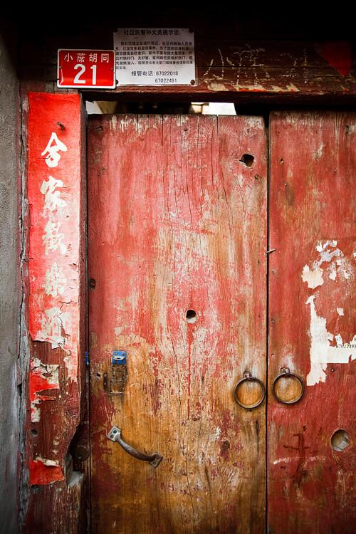 Adam Mikosz - Pekin - Drzwi wHutongu