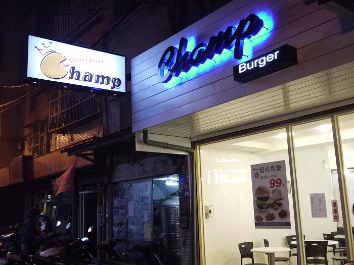 中原Champ Burger 39.JPG
