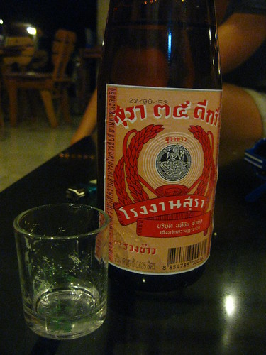 Image result for Lao Khao