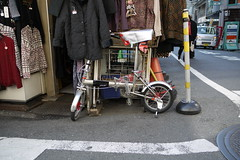 Small Funky Bike Kyoto