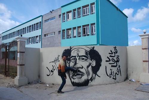 بنغازي اليوم 23-2-2011