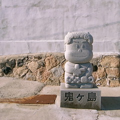 cute lil' stone demon (troutfactory) Tags: cute statue japan stone digital square demon  ricoh megijima  onigashima  grd2