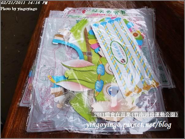 2011苗栗燈會_R0018082