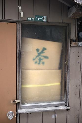 JC1113.004 福岡市博多区 GH2g20#