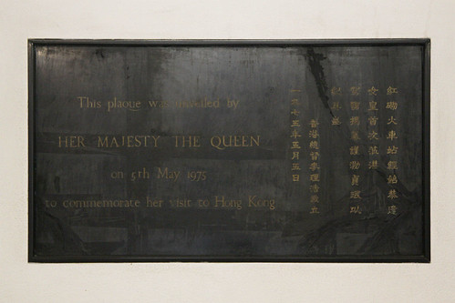 Commemorative plaque unveiled by the Queen in 1975