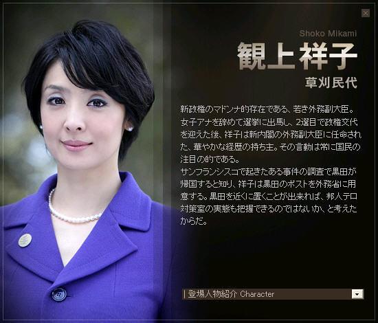 Gaikoukan_ch15.jpg