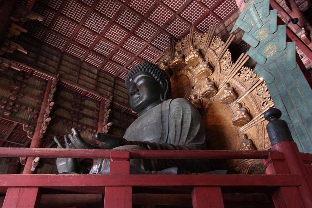Nara Guide (13)