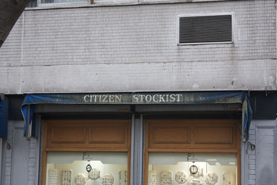 CitizenStockist
