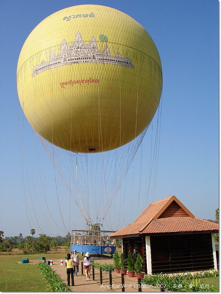 柬埔寨 吳哥窟 │ 熱氣球升空!